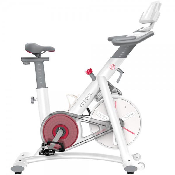 Yesoul S3 Smart Indoor Cycle White