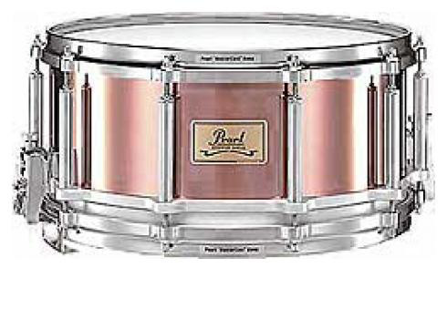 Pearl C9114 Free Floating Snare Drum