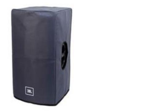 JBL PRX 635 CVR Cover BK